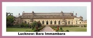 400px-Bara_Imambara_Lucknow