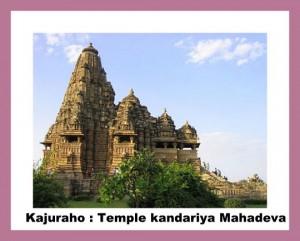 Khajuraho_140