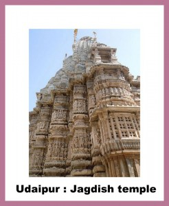 Udaipur-Jagdish_Temple_(Udaipur)_
