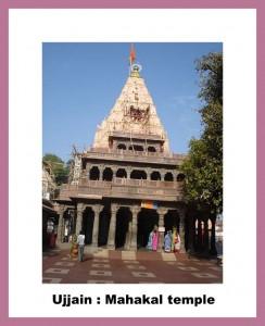 ujjain Mahakal temple
