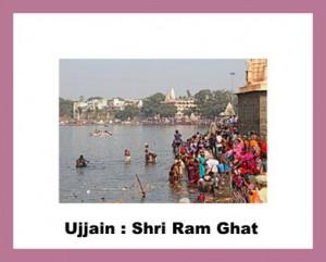 ujjain Shri_Ram_Ghat_01