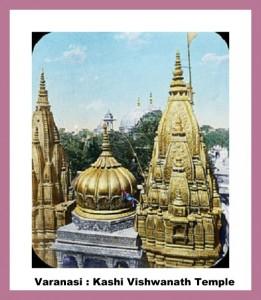 varanasi Temple de Kashi Vishwanath