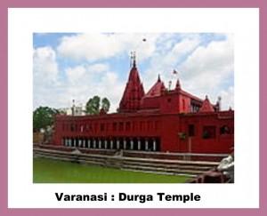 varanasi durga temple